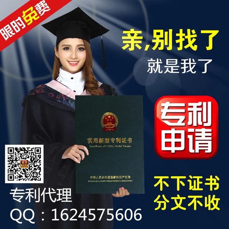 南京文化藝術產權交易所有限公司Logo
