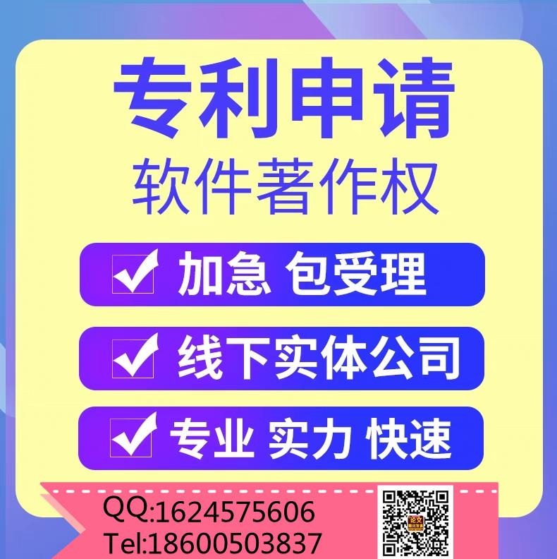 南京文化藝術產權交易所有限公司
