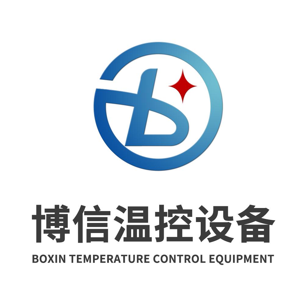 青州市博信溫控設備廠Logo