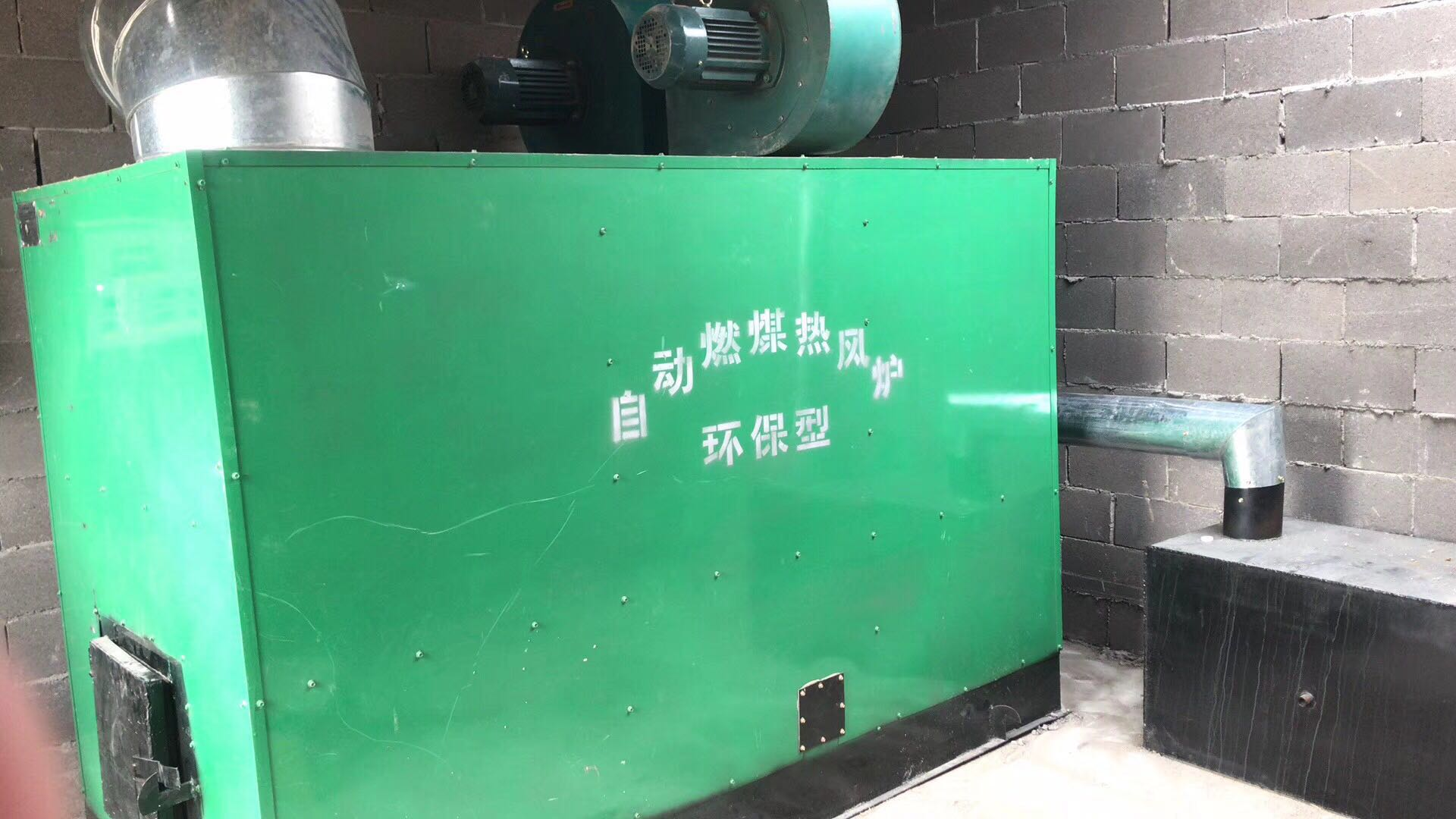 青州市博信溫控設備廠