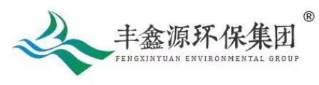 江蘇豐鑫源環保集團有限公司Logo