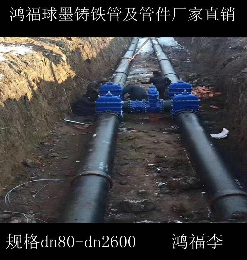 十堰400*600下水井口铁篦子厂家联系方式