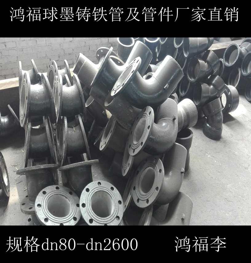 深圳C250下水井口铁篦子定制联系方式