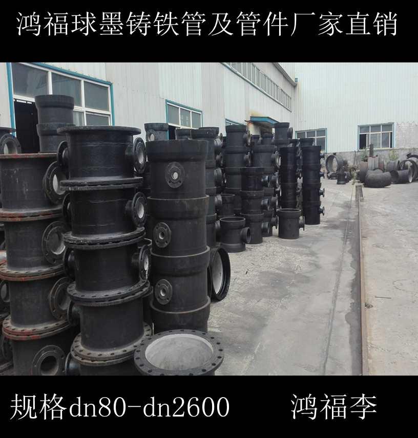 昭通D400铸铁雨水篦子厂家联系方式