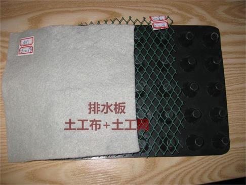 黄冈市2x30米,1.2mm(瓷白防水板)