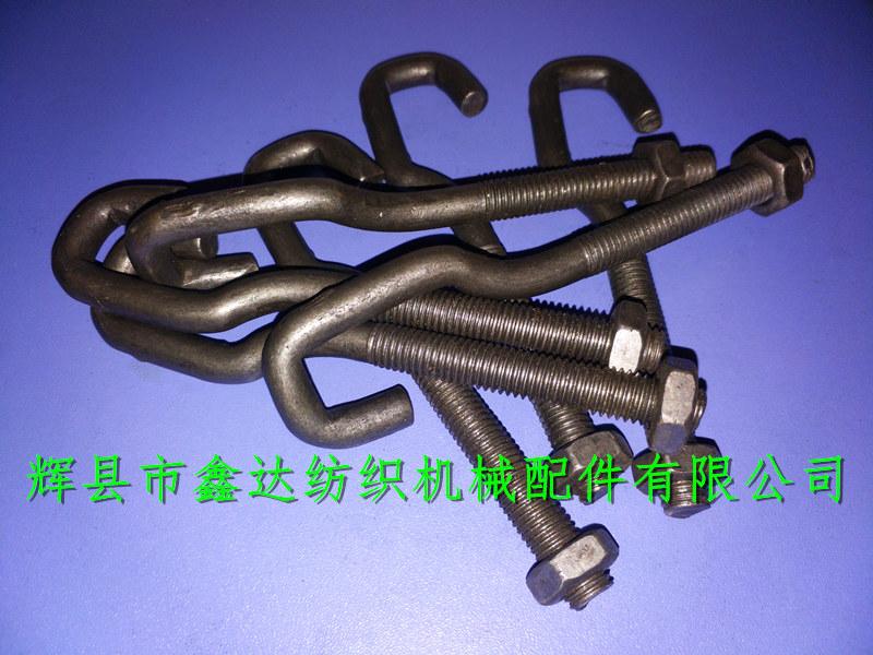M41織布機配件