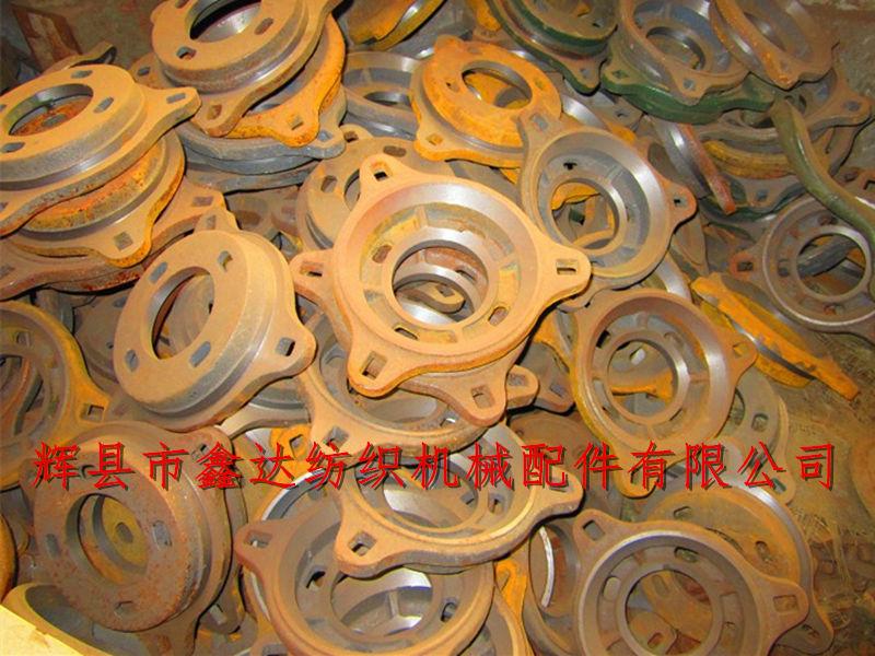 紡織配件D21球面軸承座