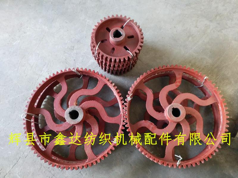 FA615織布機配件E2齒輪