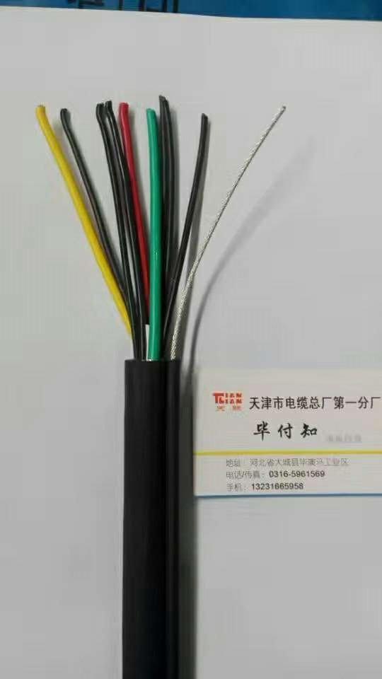 黔南市话通信电缆:HYAT-10X2X0.5生产厂家