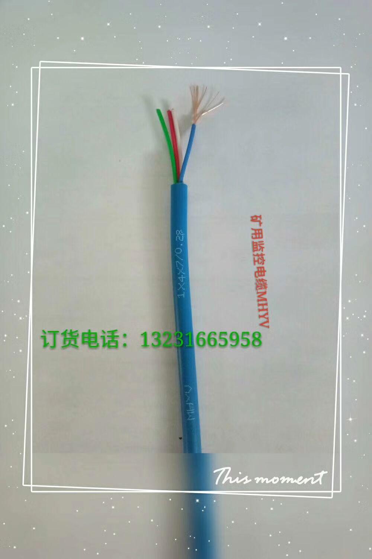 庆阳CAT-5网线厂家