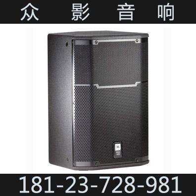 深圳市眾影音響智能有限公司Logo