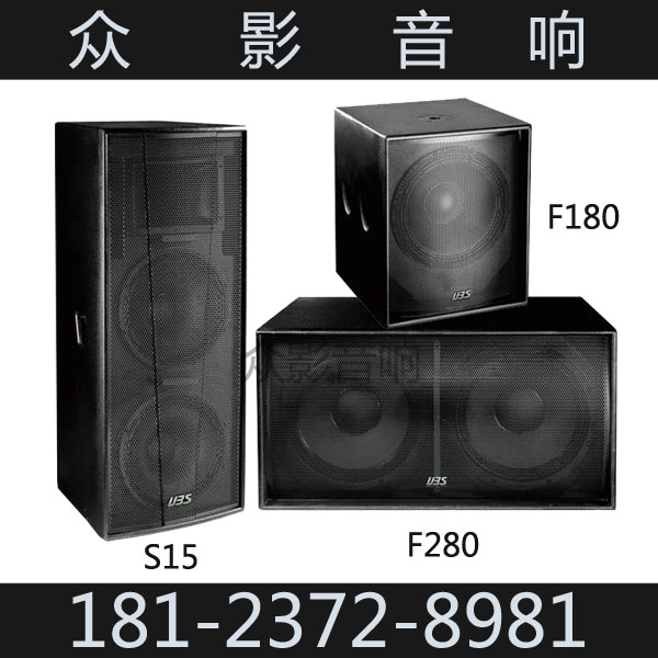 深圳市眾影音響智能有限公司