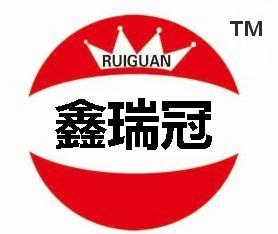 冠县新瑞实业有限公司Logo