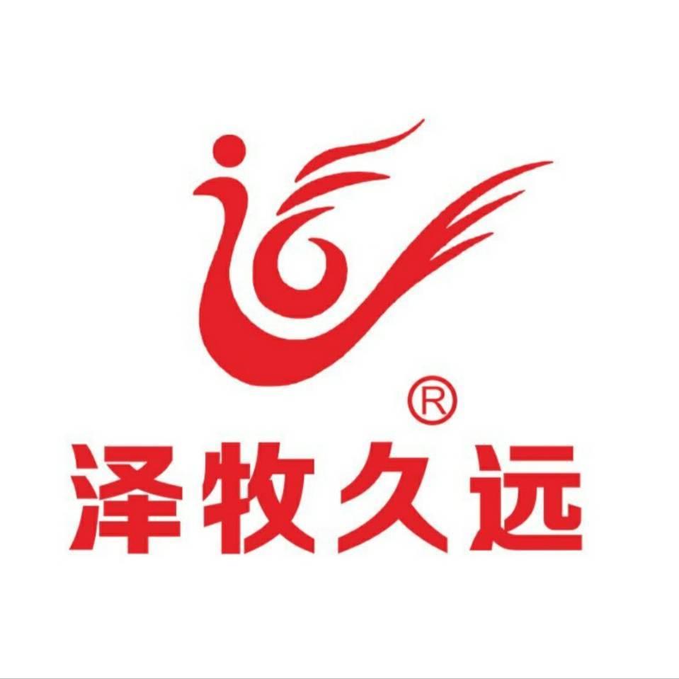 北京泽木久远预混料Logo