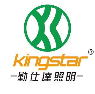 惠州市勤仕达照明有限公司Logo