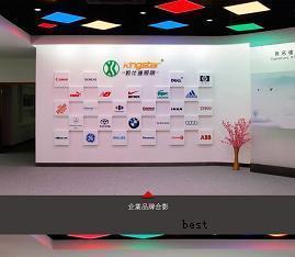 惠州市勤仕达照明有限公司