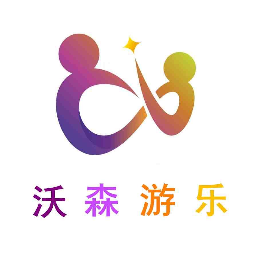 郑州沃森游乐设备有限公司Logo