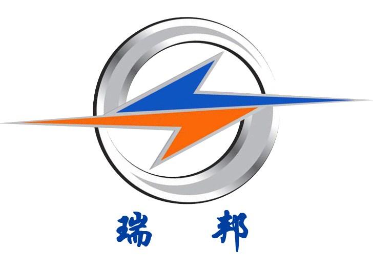 安丘瑞邦環保設備有限公司Logo