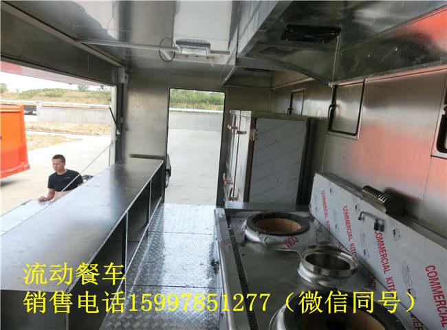 国五流动餐车湖北五环流动宴席车供应商