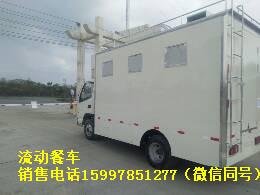 手机流动售卖车自行式炊事车买