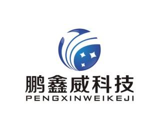 深圳市鹏鑫威科技有限公司Logo