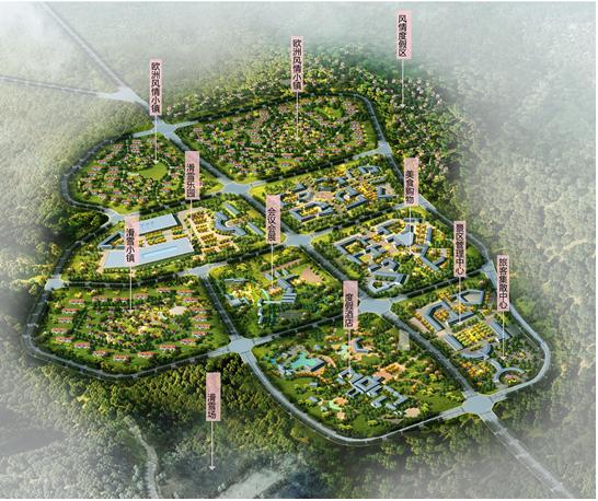 娄底循环经济产业园基础设施建设可研报告新版案例