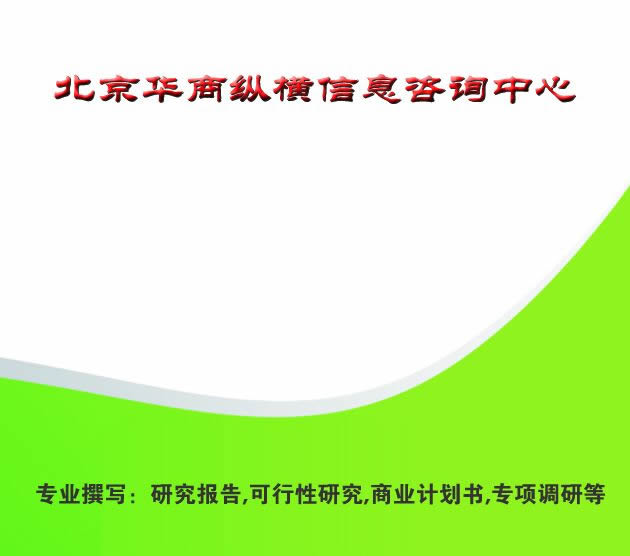 2020-2025年工业冷水机专用泵市场***风险评估