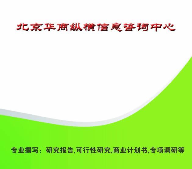 2020-2025年路面反射器市场***策略报告
