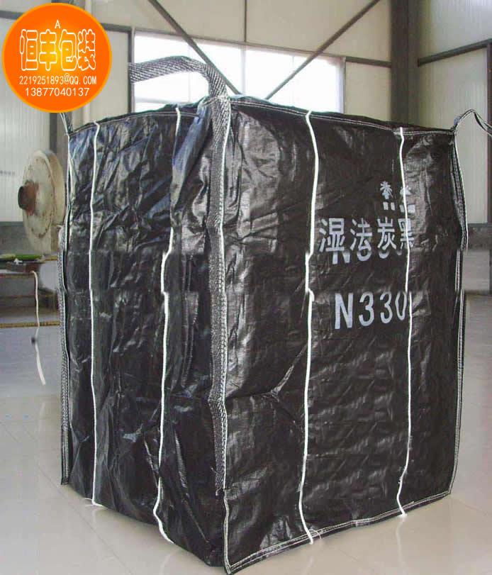 黑色集装袋,抗紫外线吨袋,防晒吨包袋生产厂家黑色吨袋