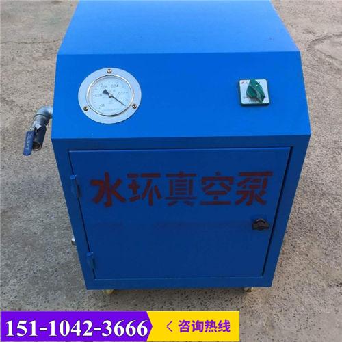 界首HBV-80型预应力桥梁水环真空泵图文简介