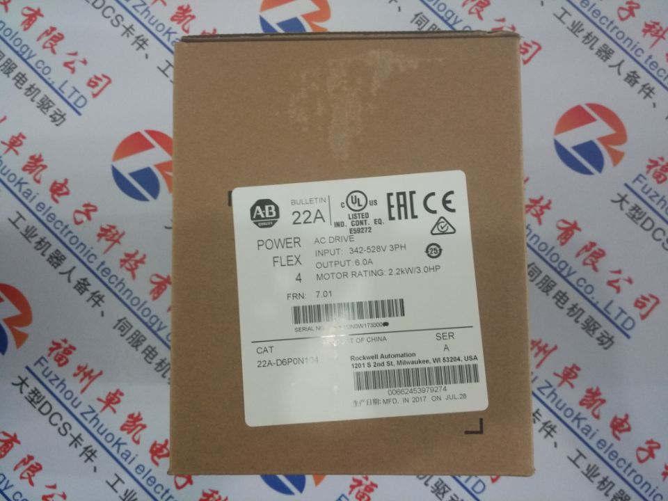 esb-ysb4080abc00-01