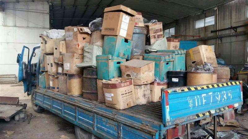 衢州回收1小时上门回收