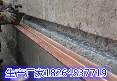 肇庆沥青甘蔗板(集团有限公司