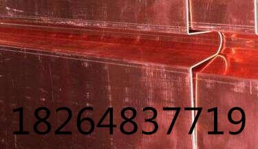 益阳沥青甘蔗板(集团有限公司