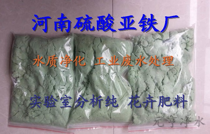 新闻:合肥绿植花卉肥料多少钱一吨
