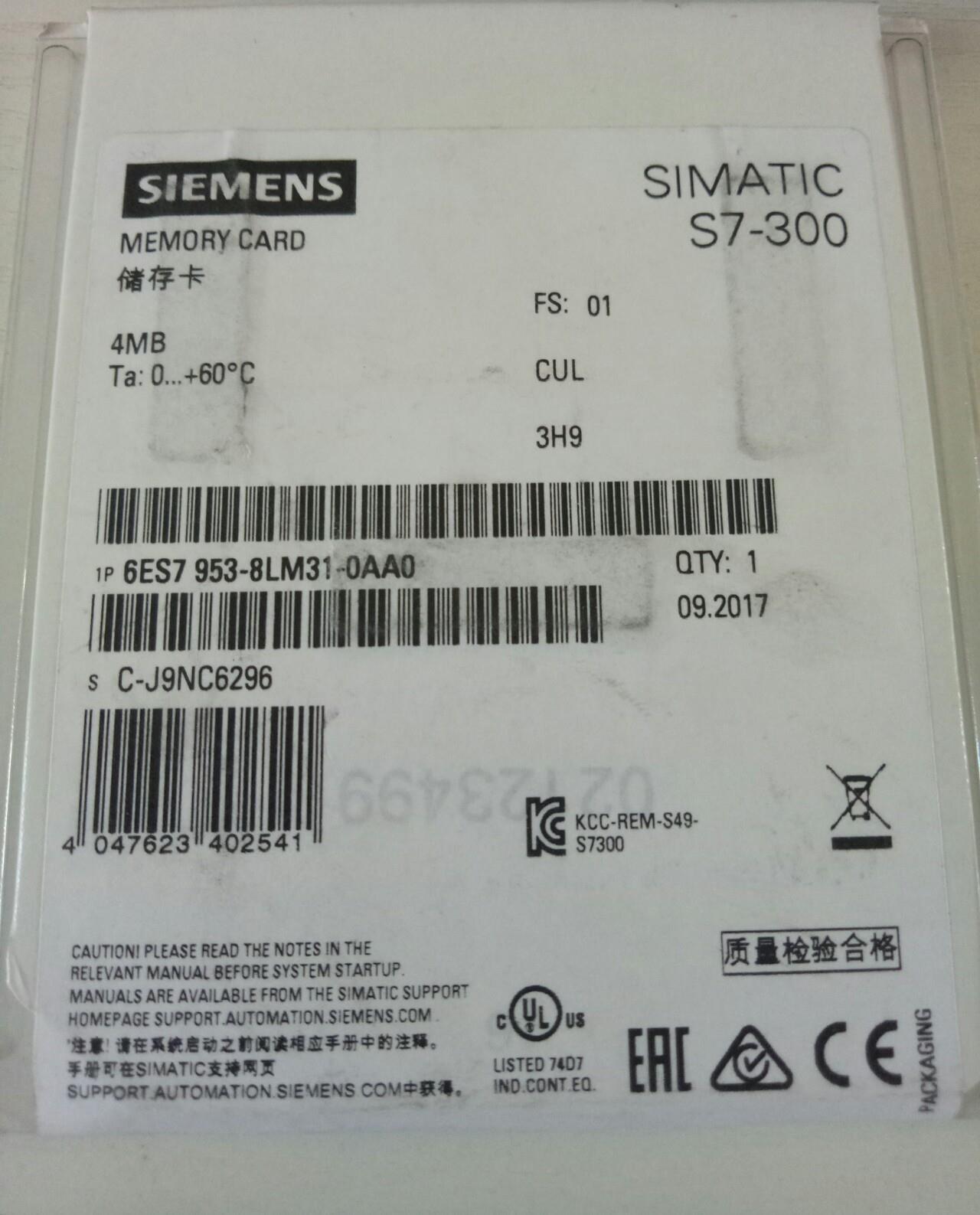 四川西门子FM455S控制模块通讯