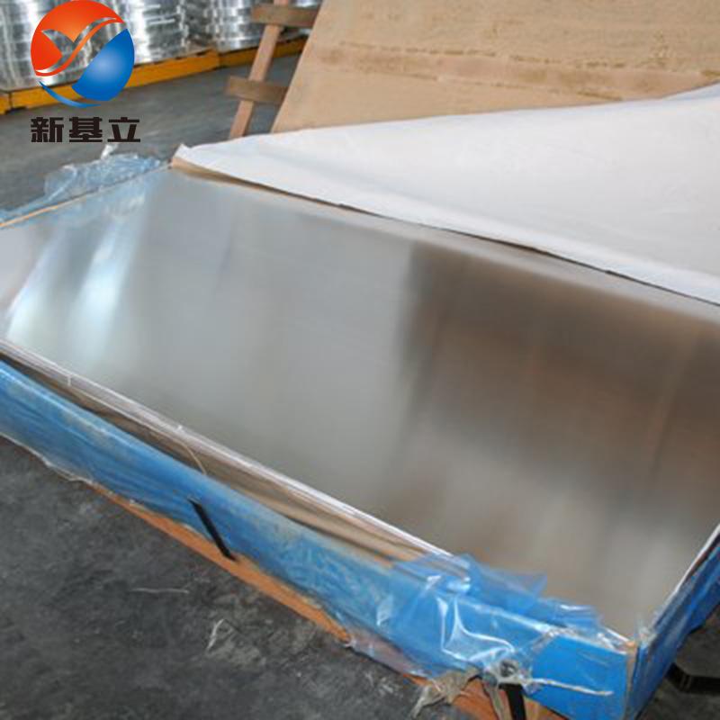 台州5A05H112铝板批发5A05H112铝板;