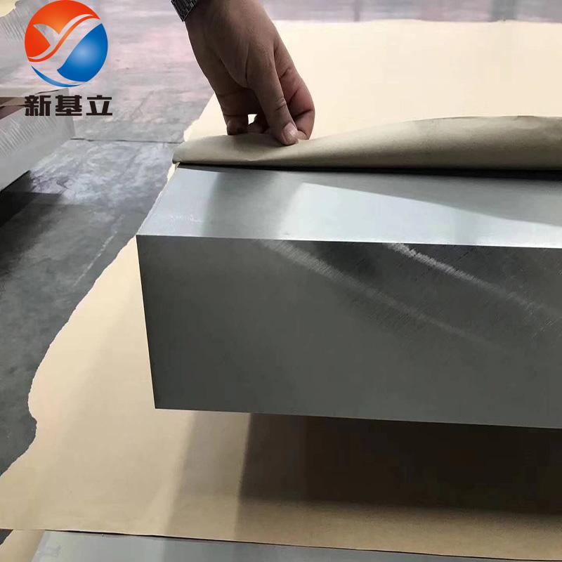 朝阳5A05铝合金的密度,5A05铝合金价格 铝板切割