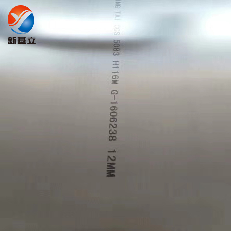 张家口5A05铝合金的密度,5A05铝合金价格 铝板切割