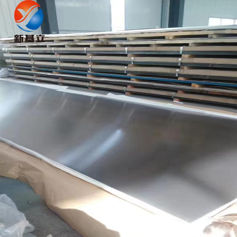 宁波5A05铝板 5A05铝棒 5A05铝合金  铝板切割