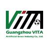 廣州威塔體育設施有限公司Logo