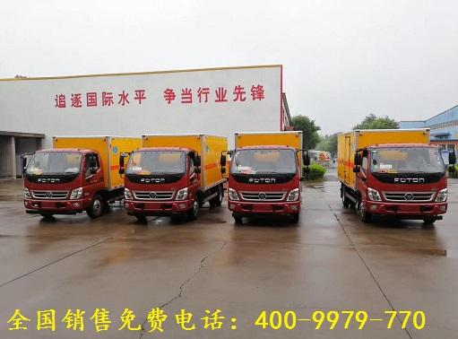 3吨腐蚀性物品运输车最新价格