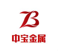 天津市中宝金属材料销售必威体育娱乐appLogo