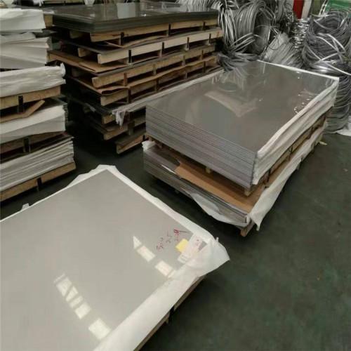 赤水2.5mm厚不锈钢防滑板价格价格优惠