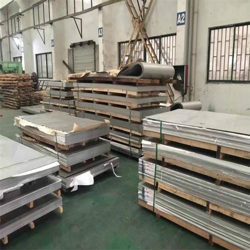 新闻#郴州904L不锈钢板新资讯