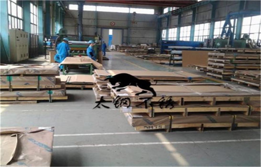攀枝花304不锈钢板2mm 1.5*3厂家推荐资讯