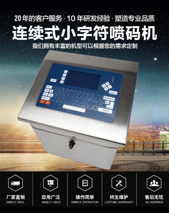 長沙鼎捷電子設備有限公司Logo