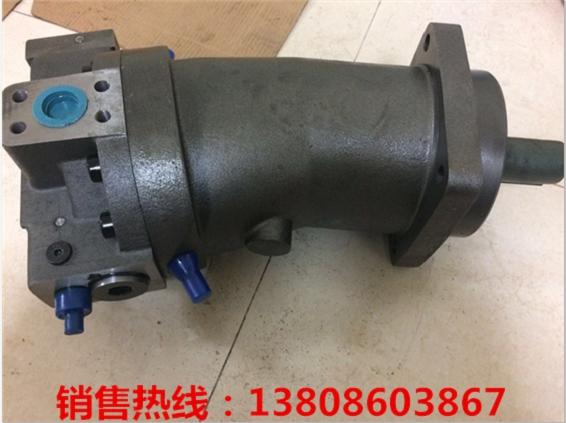 定西市奥盖尔PVG柱塞泵PVM-025-B1UB-LGAB-P-C0S/FSN-BN-14液压泵