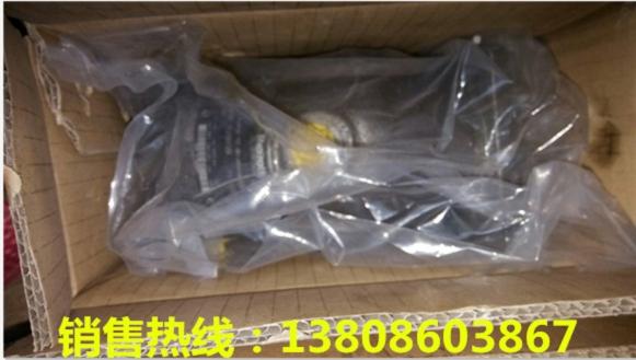恒斯源bob综合app手机客户端A10VSO10DFR/52R-PUC64N00
