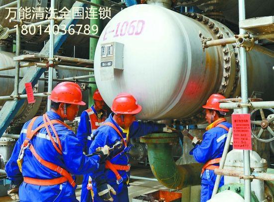 新闻@黄冈清理永州外墙清洗,洗油罐公司